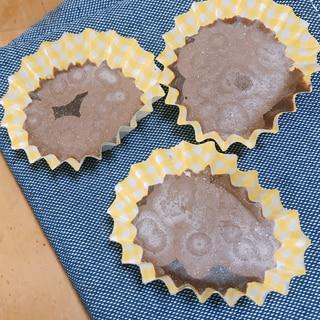 【糖質制限】レンジで簡単!♡アイスなチョコレート