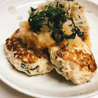 鶏ひき肉とひじきのヘルシー豆腐ハンバーグ