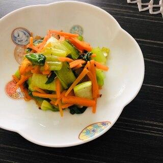 5分でおつまみ☆青梗菜と人参のXO醬炒め
