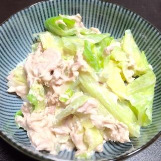 簡単おかず!キャベツの柚子胡椒ツナマヨサラダ☆