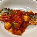 塩鯖のトマト煮込み