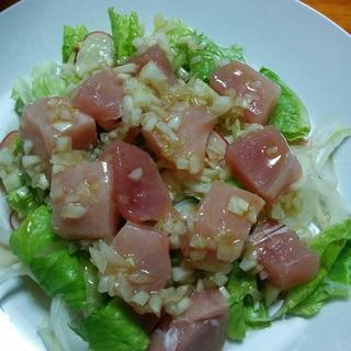マグロぶつのカルパッチョ風サラダ