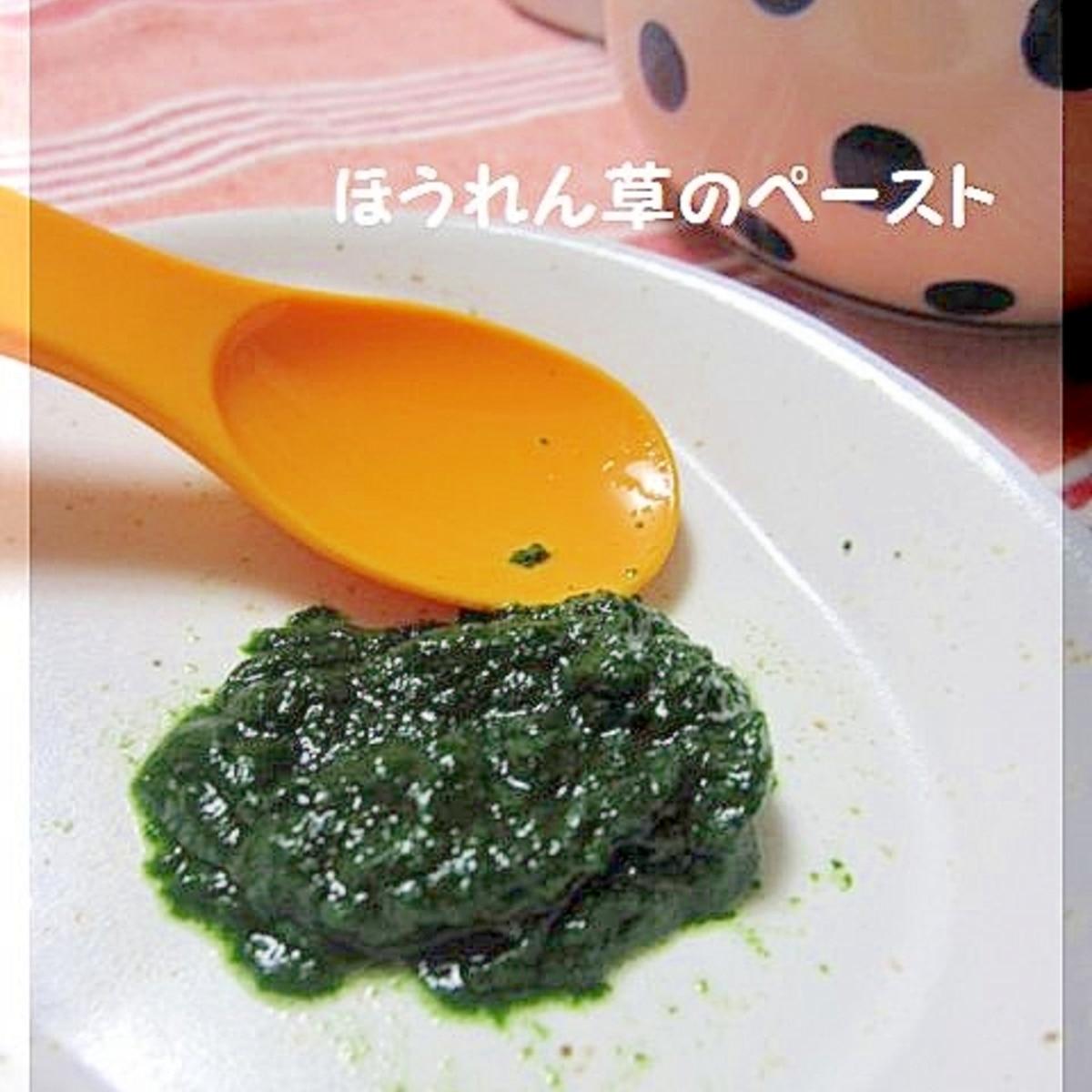 離乳食 ほうれん草 【超簡単】ほうれん草の離乳食レシピ8選(初期〜完了期)!レンジ加熱や冷凍術も写真で解説!