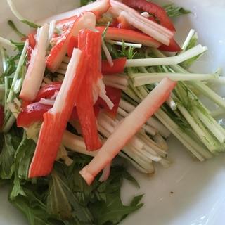 水菜のしゃきしゃきサラダ