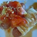 クルクルうどんの皮☆夏野菜タレでウインナー餃子風
