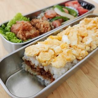 素朴な味わい✳おかかと炒り卵のお弁当