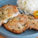 梅味噌チーズのミルフィーユカツ☆香草パン粉