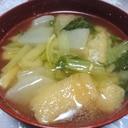 ビタミン菜と大根と油揚げのお味噌汁