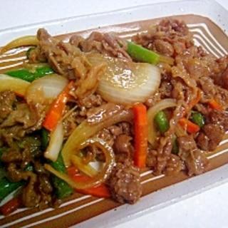 牛肉と野菜の甘辛醤油炒め