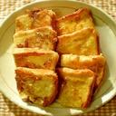 ♪簡単♪ふわふわヘルシーな豆乳フレンチトースト