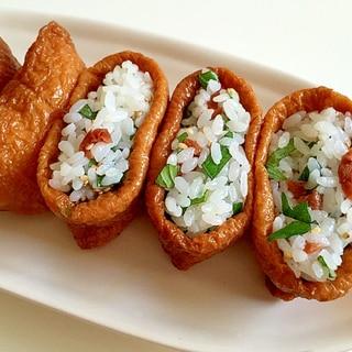 大葉と干し梅、白ごまご飯のいなり寿司♪