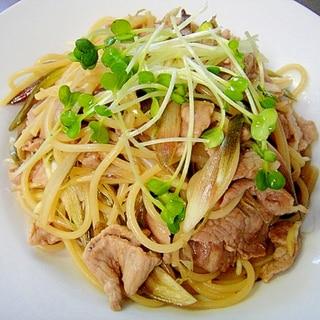 わさび風味❤みょうがと豚肉のパスタ