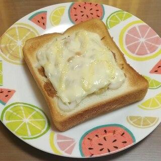 いりこ風味玉ちくトースト