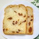 HBで作る☆イチジクとレーズンの食パン