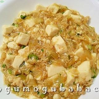 ダイエット中の満腹メニュー♪和風麻婆豆腐
