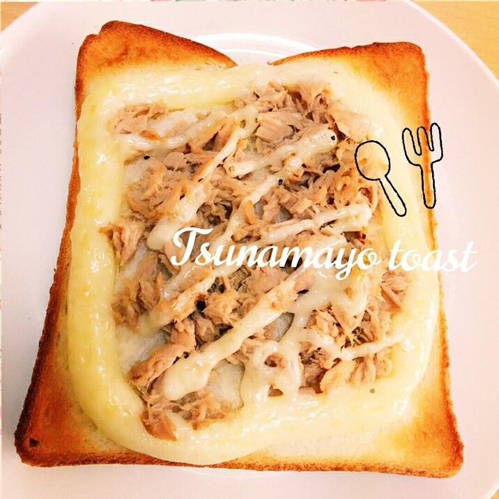 簡単♡みんな大好きツナマヨトースト