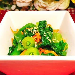 小松菜と人参の彩り簡単和え