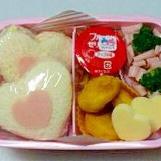 ♪ハートのサンドイッチのお弁当♪