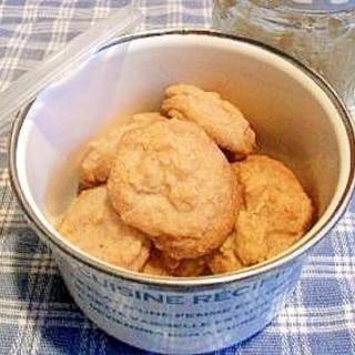 生姜ジャムde さくさくジンジャークッキー**