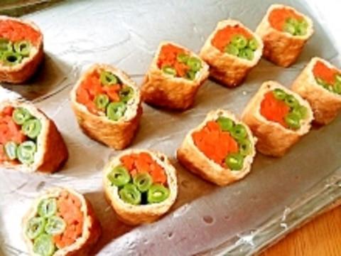お弁当にも・冷凍おかず 一口サイズの信田煮☆