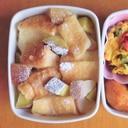 こどものお弁当★さつまいもりんごパンプディング