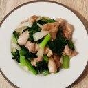 新玉ねぎの季節☆鶏肉と小松菜のガリバタ炒め