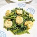 空芯菜と海老の中華ガーリック炒め