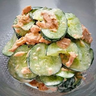 きゅうりと鮭フレークのマヨサラダ