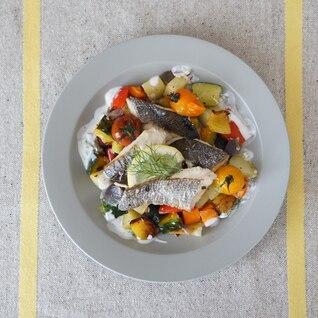 スズキと夏野菜のオーブン焼き ヨーグルトソース