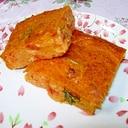 ケーク・サレ☆トマトチーズバジル風味☆粉ミルク活用