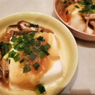 あったか&ヘルシー☆椎茸と玉ねぎのあんかけ温豆腐