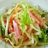 水菜と大根とハムで☆さっぱり和風サラダ☆
