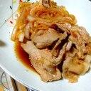 豚肉と玉ねぎの生姜醤油炒め