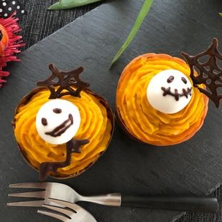 ハロウィンに♡卵無し!可愛いカボチャのカップケーキ