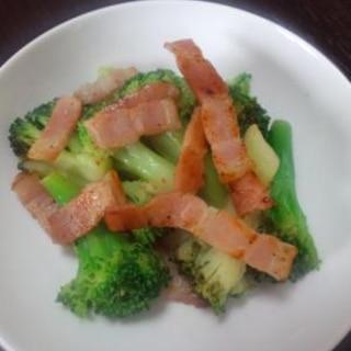 お弁当に☆ブロッコリーとベーコンのさっぱり炒め