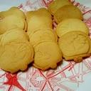 材料3つ。卵なし。ホロホロクッキー