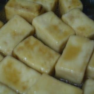 ::子どもが喜ぶ 高野豆腐のトロトロ焼き::