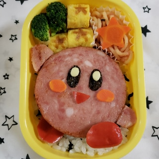 キャラ弁 ハムステーキで☆星のカービィ☆