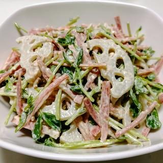 れんこん人参&豆苗ツナのゆず胡椒マヨサラダ