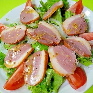 合鴨スモークのサラダ