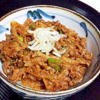 豚肉のネギ味噌炒め丼