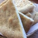 ホワイトピザ ピザビアンカ シンプルピザ