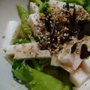長芋とレタス、ブロッコリーの和風サラダ