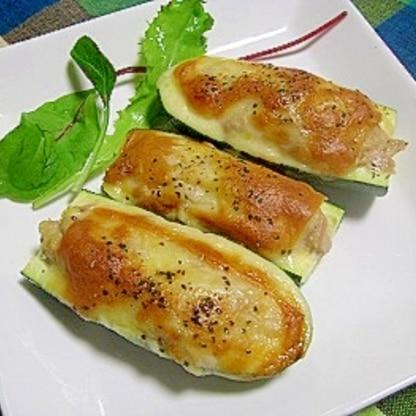 絶品!ズッキーニのツナマヨチーズ焼き
