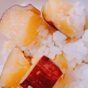 子供が喜ぶ(^^)炊飯器で簡単サツマイモごはん♪