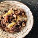椎茸たっぷり☆牛肉の甘辛炒め煮