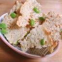 おつまみに*枝豆とじゃこのカリカリチーズチップ