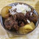 牛筋大根椎茸の醤油煮辛子添え