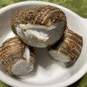 里芋の一番美味しい食べ方!