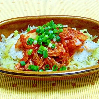 レンジで  鱈と野菜のキムチ蒸し